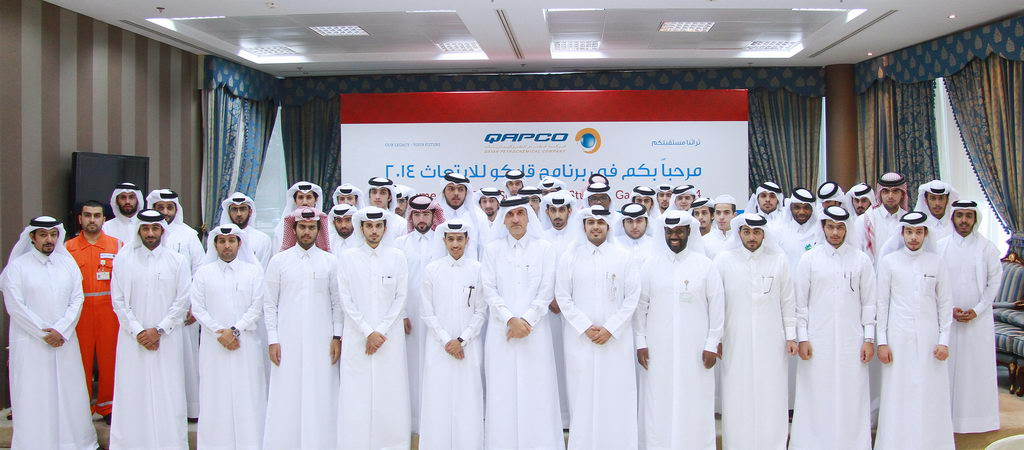 QAPCO welcomes its new Scholarship 3 [qatarisbooming.com].jpg