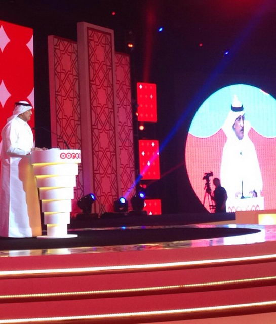 Ooredoo Chairman We are becoming 2 [qatarisbooming.com].jpg