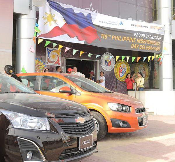 Jaidah Automotive sponsors the Philippines 1 [qatarisbooming.com].jpg