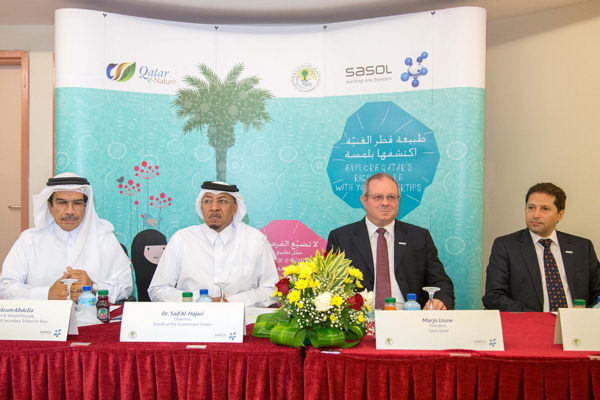 Sasol And Friends Of The Environment Center Launch Qatar E