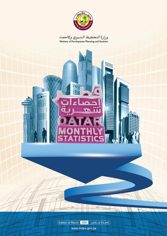 The second issue of Qatar Monthly Statistics [qatarisbooming.com].jpg