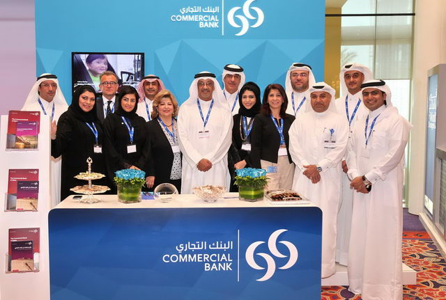 Commercial Bank is lead [qatarisbooming.com].jpg