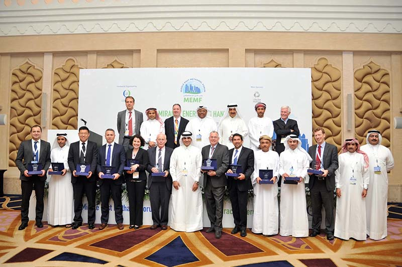 First Middle East Methanol Forum 2 [qatarisbooming.com].jpg