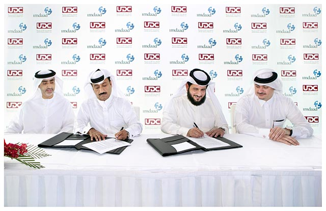 Imdaad to undertake cleaning 2 [qatarisbooming.com].jpg