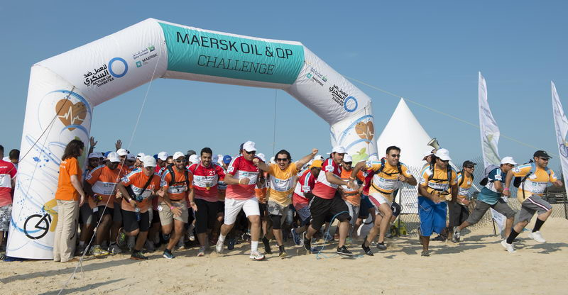 Maersk Oil and Qatar Petroleum 2 [qatarisbooming.com].jpg