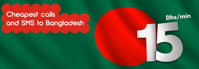 Ooredoo offers lowest Bangladesh call [qatarisbooming.jpg