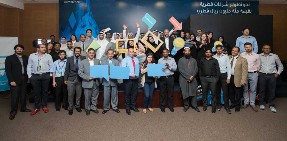 QBIC launches monthly Speaker 3 [qatarisbooming.com].jpg