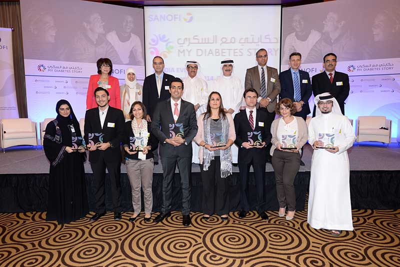 QDA unites with diabetes associations 2 [qatarisbooming.com].jpg
