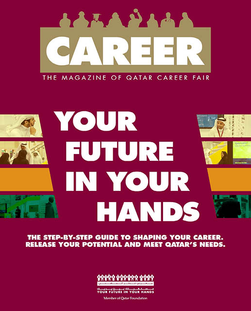 Qatar Career Fair releases 5th issue 2 [qatarisbooming.com].jpg