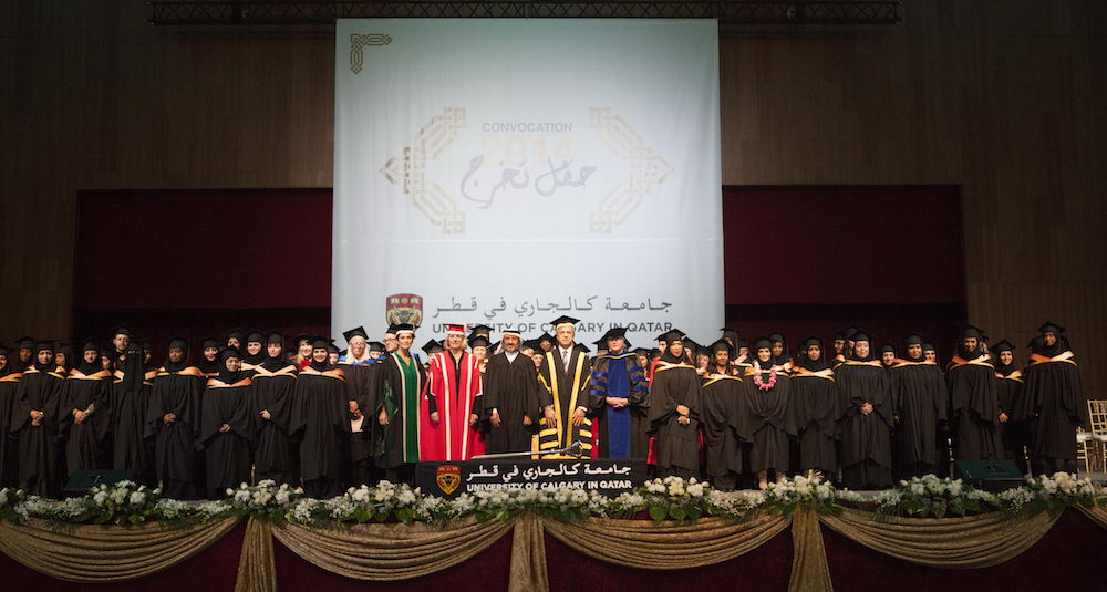 UCQ graduation celebrates partnerships [qatarisbooming.com].jpg