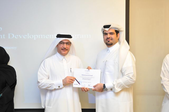 QNB continues to develop 2 [qatarisbooming.com].JPG