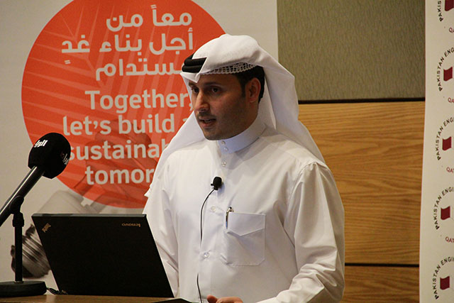 Qatar Green Building Council seminar 3 [qatarisbooming.com].jpg