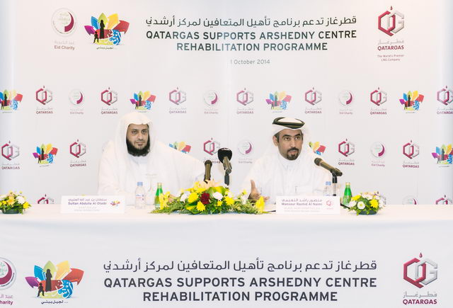 Qatargas announces support to [qatarisbooming.com].jpg