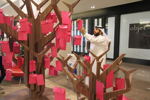 Trees of hope at The Gate [qatarisbooming.com].JPG
