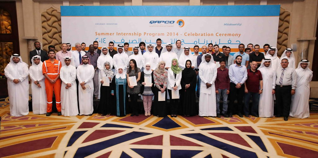 QAPCO celebrates successful completion 3 [qatarisbooming.com].jpg