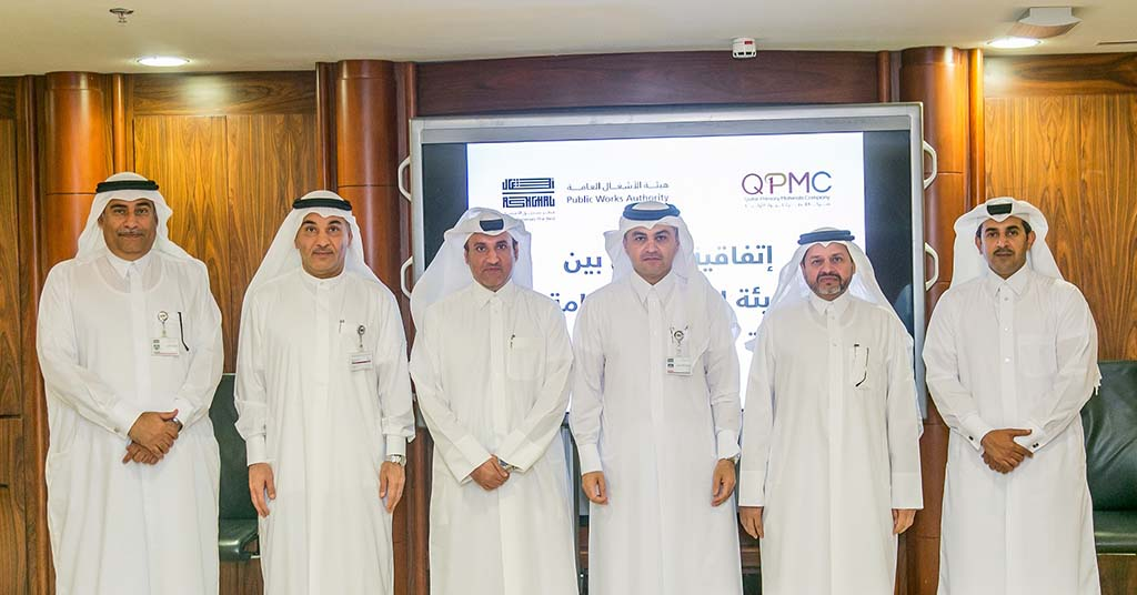 Ashghal and QPMC sign a 2 [qatarisbooming.com].jpg