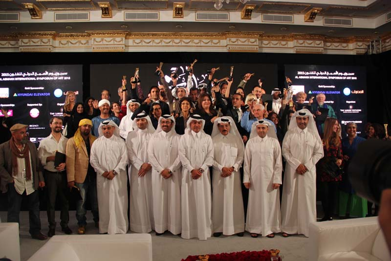 Successful 3rd annual edition 3 [qatarisbooming.com].jpg