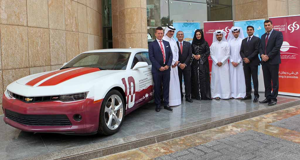 Commercial Bank launches exclusive 2 [qatarisbooming.com].jpg