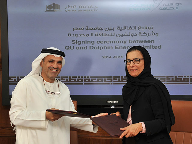 QU and Dolphin Energy advance 2 [qatarisbooming.com].jpg