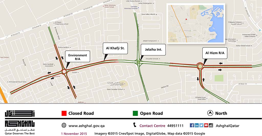Ashghal Temporary closure on roads 2 [qatarisbooming.com].jpg