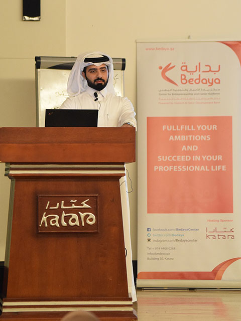 Bedaya organizes Financial statements 2 [qatarisbooming.com].jpg