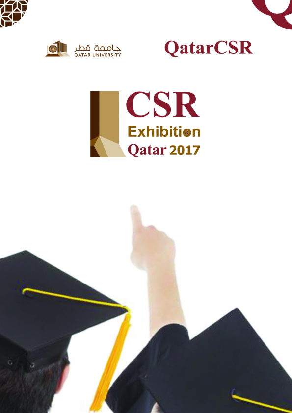 CSR Exhibition and Conference in March 2017 | Qatar is Booming