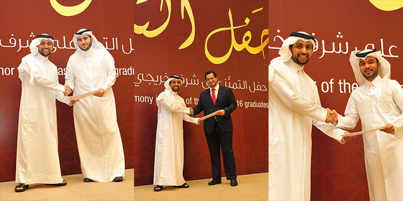 QU celebrates high-achieving 3 [qatarisbooming.com].jpg
