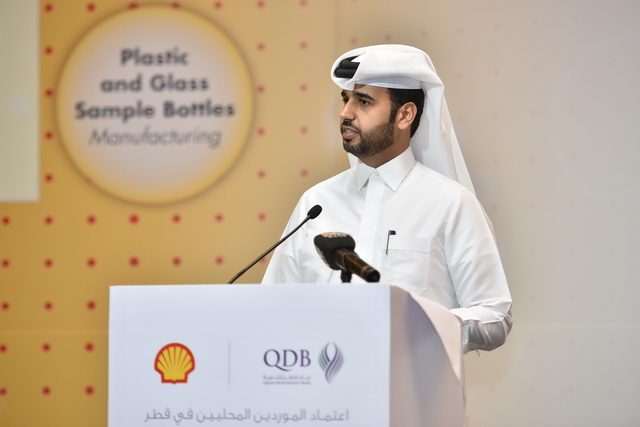 QDB and Qatar Shell 2 [qatarisbooming.com].jpg