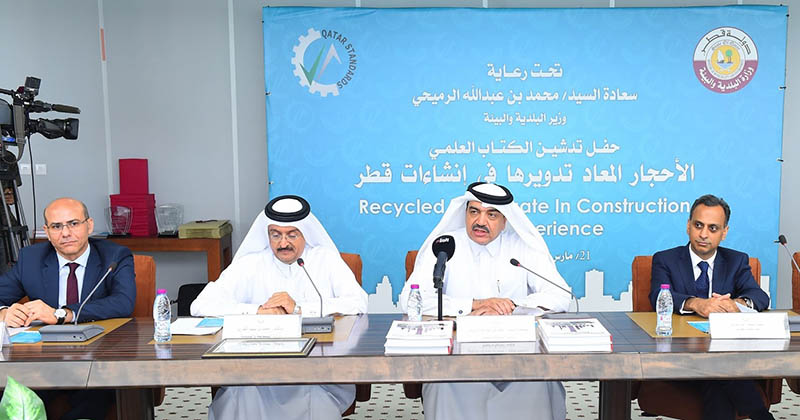 TRL supports initiatives for green 2 [qatarisbooming.com].jpg