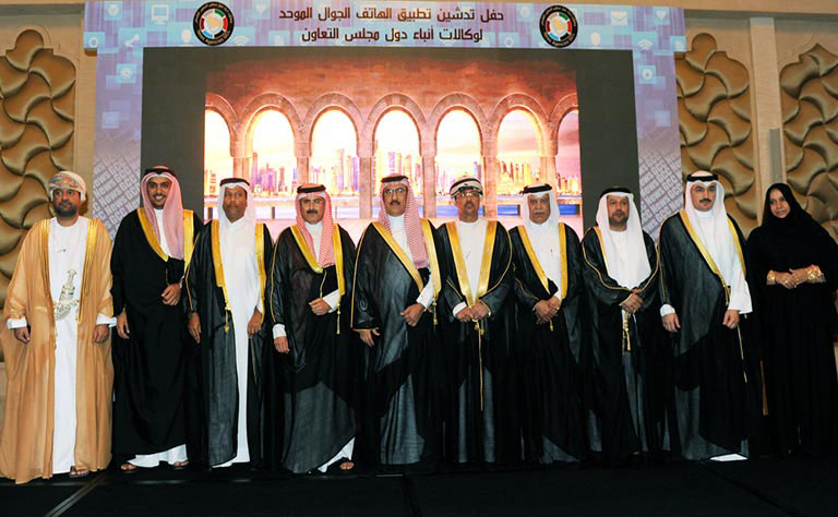 GCC news agencies launch single 3 [qatarisbooming.com].jpg