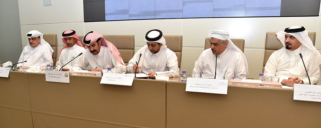 QU to collaborate with MEHE 3 [qatarisbooming.com].jpg