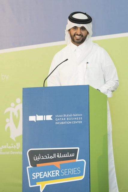 QBIC kicks off seventh 1 [qatarisbooming.com].jpg
