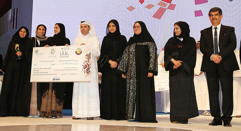 QNRF and Ministry of Education 2 [qatarisbooming.com].jpg