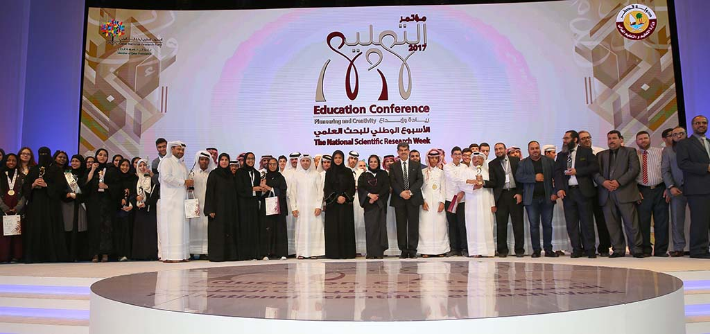 QNRF and Ministry of Education 3 [qatarisbooming.com].jpg