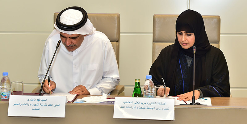 QU and QEWC to collaborate 2 [qatarisbooming.com].jpg