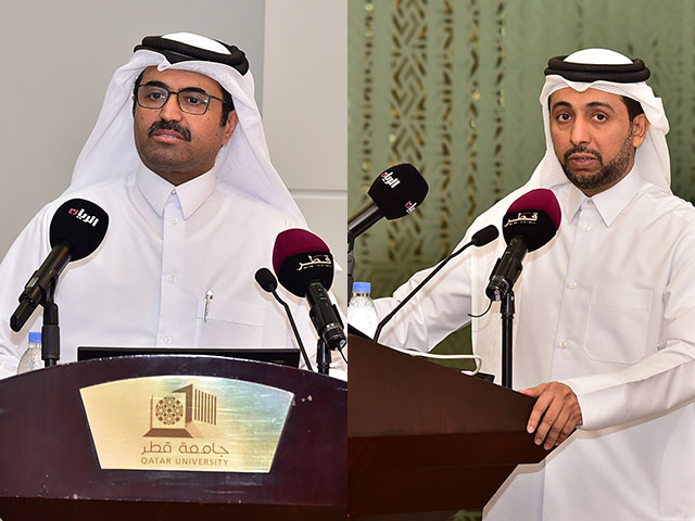 QU and QEWC to collaborate 3 [qatarisbooming.com].jpg