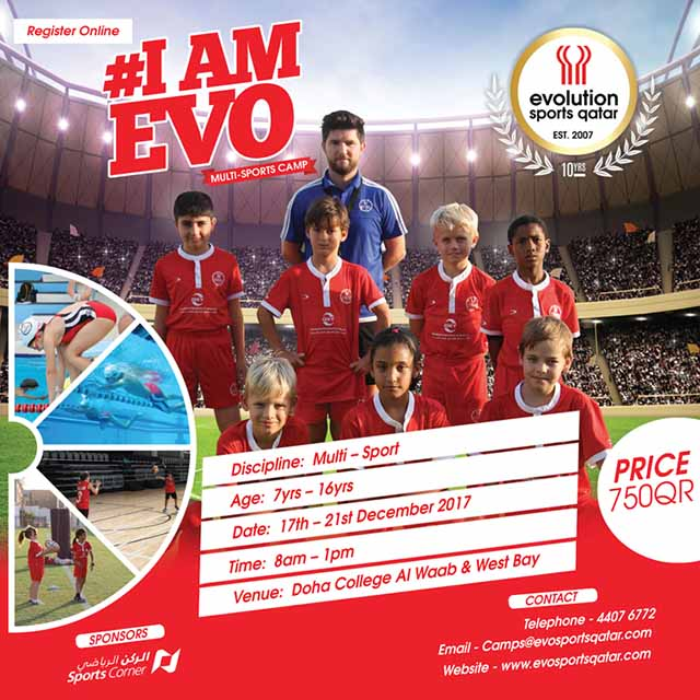 Evolution Sports Qatar 2 [qatarisbooming.com].jpg