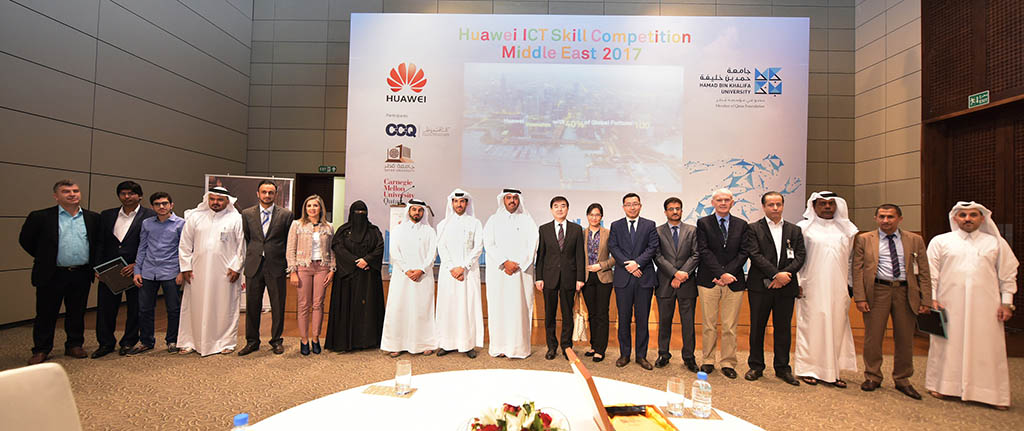 Huawei ICT Skills Competition 3 [qatarisbooming.com].jpg
