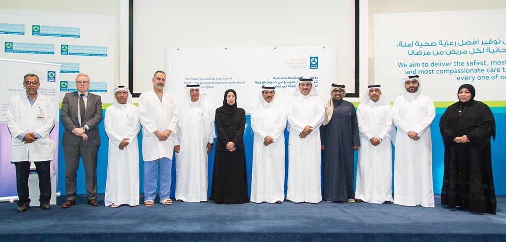 HMC and DAAM partner to 3 [qatarisbooming.com].jpg