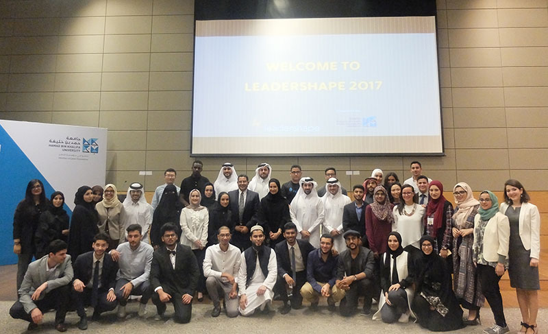 HBKU invites local leaders to inspire 2 [qatarisbooming.com].jpg