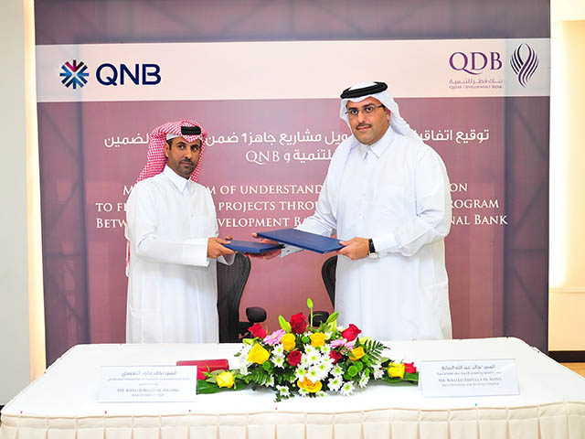 QDB, QNB and QIB sign MoU 2 [qatarisbooming.com].jpg