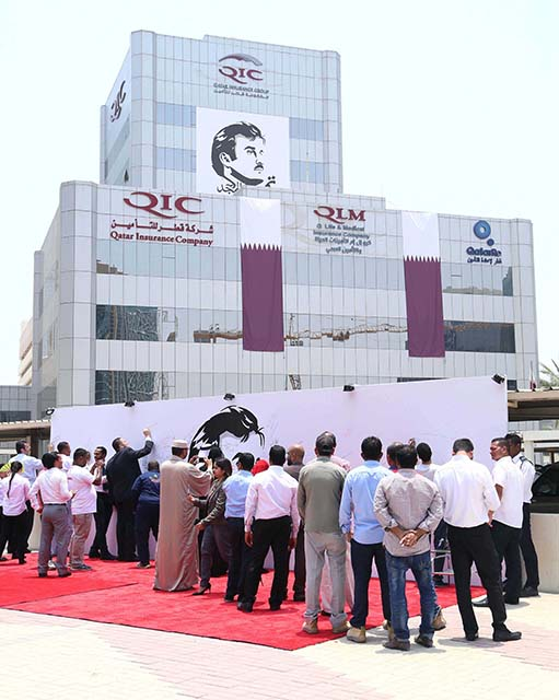QIC Group unveils Tamim Al Majd mural to express its ...