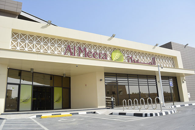 Al Meera officially opens its branch 3 [qatarisbooming.com].jpg