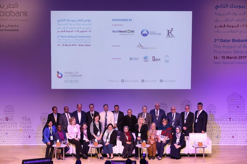 Qatar Biobank conference concludes [qatarisbooming.com].jpg