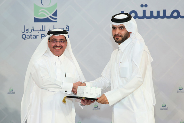 Qatar Petroleum gives recognition 2 [qatarisbooming.com].jpg