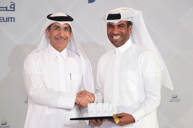 Qatar Petroleum gives recognition 3 [qatarisbooming.com].jpg