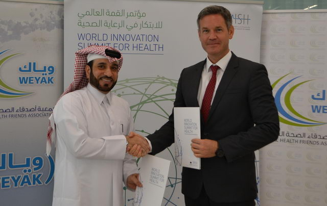 WISH signs MoU with [qatarisbooming.com].jpg