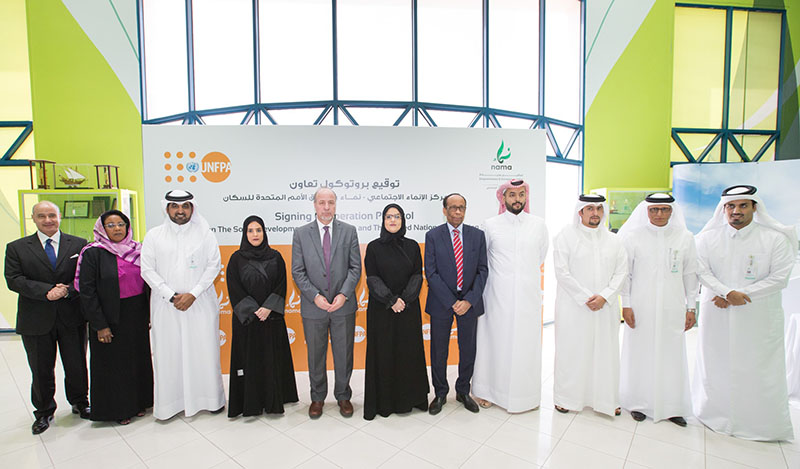 NAMA Center signs cooperation 3 [qatarisbooming.com].jpg