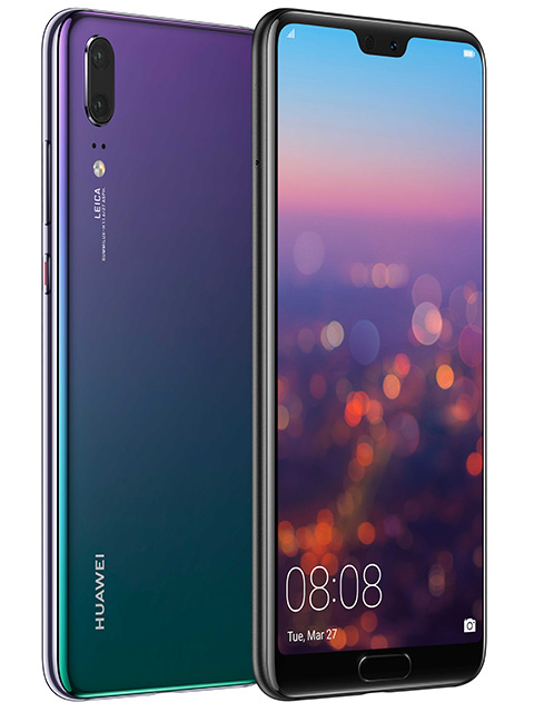 Introducing the HUAWEI P20 2 [qatarisbooming.com].jpg