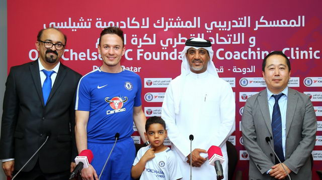 QFA-Chelsea Foundation Coaching 1 [qatarisbooming.com].jpg
